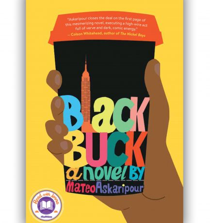 Update:  Black Buck By Mateo Askaripour Book Review