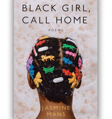 Happy National Poetry Month 🎉 Featuring Jasmine Mans' Black Girl, Call Home