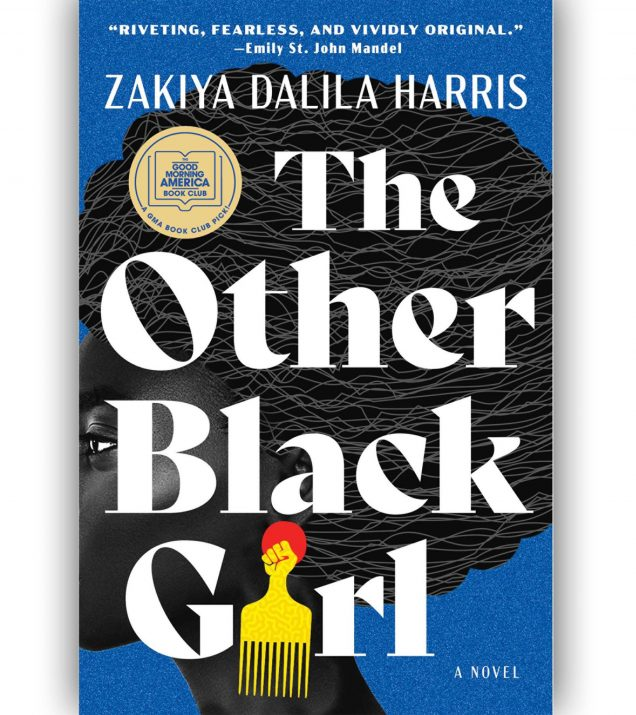 THE OTHER BLACK GIRL BY ZAKIYAH BOOK COVER